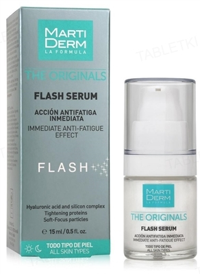 Сыворотка MartiDerm Flash Serum, 15 мл
