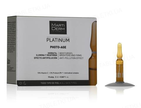 Ампулы MartiDerm Platinum Photo-age HA +, 10 штук по 2 мл