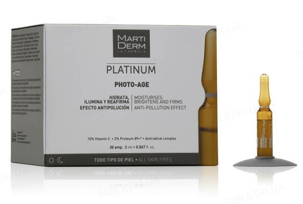 Ампулы MartiDerm Platinum Photo-age HA+, 30 штук по 2 мл