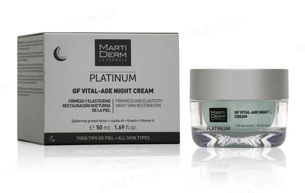 Крем для лица MartiDerm GF Vital Age Night, 50 мл