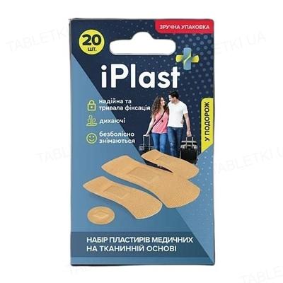 Набор пластырей медицинских iPlast бактерицидных на тканевой основе, 20 штук