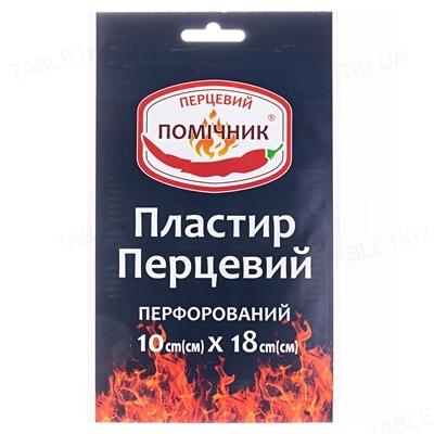 Пластырь перцовый Калина Перцовый Помощник перфорированный, 10 см x 18 см, 1 штука