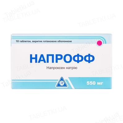 Напрофф таблетки, п/плен. обол. по 550 мг №10