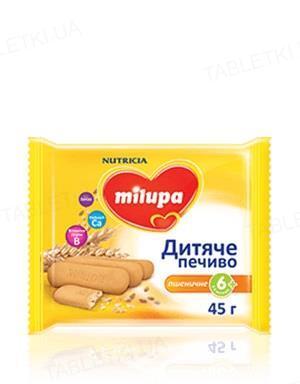 Печиво Milupa дитяче пшеничне для дітей від 6 місяців, 45 г