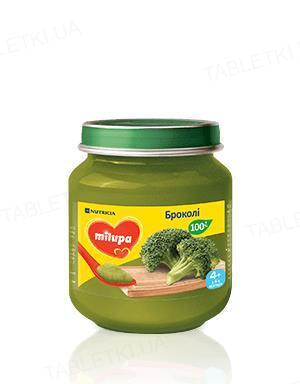 Овощное пюре Milupa Брокколи для детей с 4 месяцев, 125 г