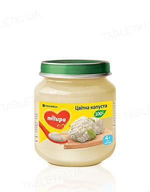 Овощное пюре Milupa Цветная капуста для детей с 4 месяцев, 125 г