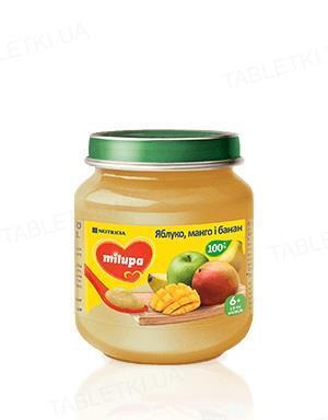 Фруктовое пюре Milupa Яблоко, манго и банан для детей с 6 месяцев, 125 г