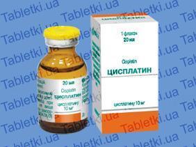 Цисплатин раствор д/ин. 0.5 мг/мл (10 мг) по 20 мл №1 во флак.