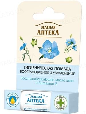 Гигиеническая помада Зеленая Аптека Восстановление и увлажнение, 3,6 г