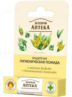 Гигиеническая помада Зеленая Аптека Защитная с маслом жожоба, 3,6 г