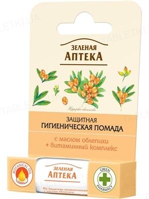 Гигиеническая помада Зеленая Аптека Защитная с маслом облепихи, 3,6 г