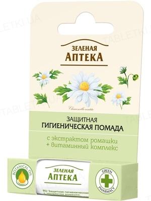 Гигиеническая помада Зеленая Аптека Защитная с экстрактом ромашки, 3,6 г