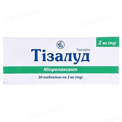 Тізалуд таблетки по 2 мг №30 (10х3)