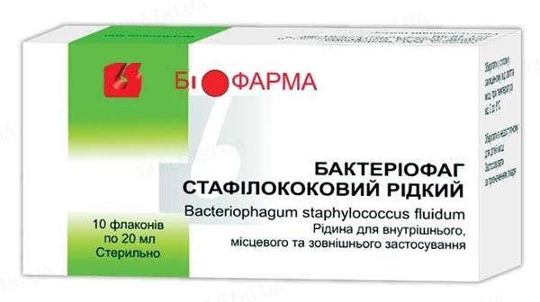 Бактериофаг стафилококковый жидкость д/внут., мест., и наруж. прим. по 20 мл №10 во флак.