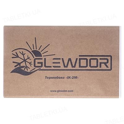 Термобокс Glewdor Termobox ІК-2М аптечний, багаторазовий об'єм 1,7 л