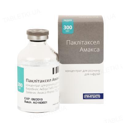 Паклитаксел Амакса концентрат для р-ра д/инф. 6 мг/мл по 50 мл №1 во флак.