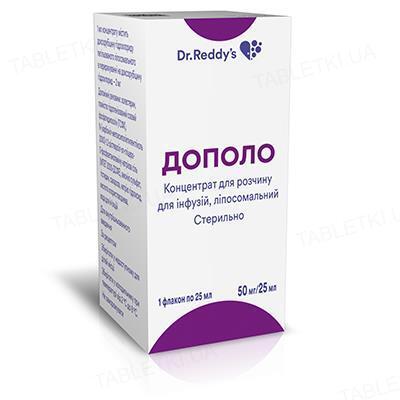 Дополо концентрат для р-ра д/инф., липосом. 2 мг/мл по 25 мл (50 мг) во флак.