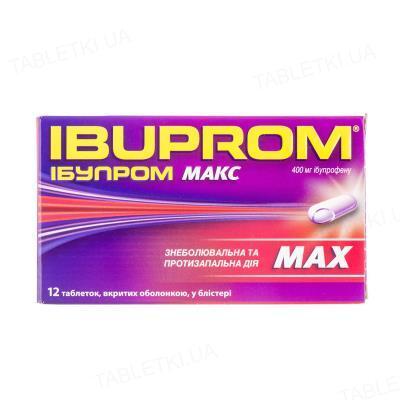 Ибупром макс таблетки, п/о по 400 мг №12