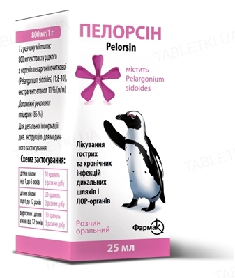 Пелорсин раствор ор. 800 мг/1 г по 25 мл во флак.