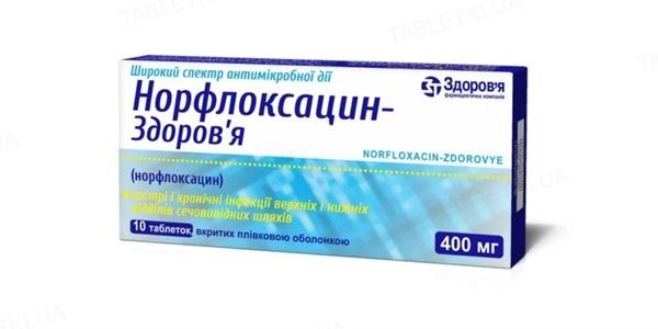 Норфлоксацин-Здоров'я таблетки, в/плів. обол. по 400 мг №10