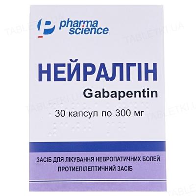 Нейралгин капсулы по 300 мг №30 (10х3)
