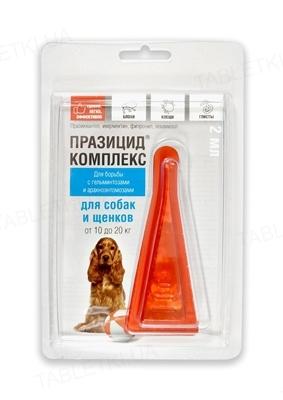 Празицид комплекс для собак и щенков от 10 до 20 кг, 1 пипетка по 2,5 мл