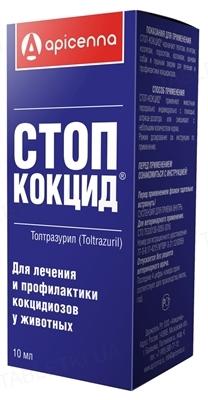 Стоп-кокцид (ДЛЯ ЖИВОТНЫХ) суспензия для лечения и профилактики кокцидиозов, 10 мл