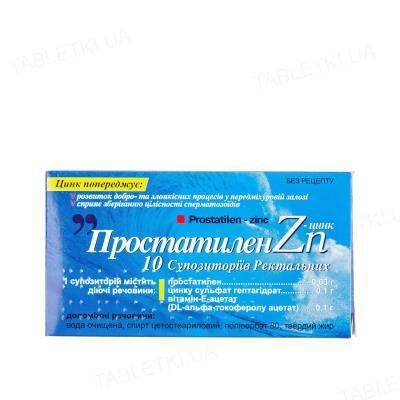 Простатилен-Цинк супозиторії рект. №10 (5х2)