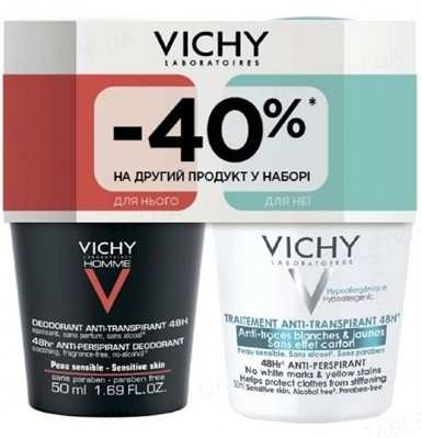 Набор дезодорантов Vichy Deo для мужчин и женщин, 2 флакона по 50 мл