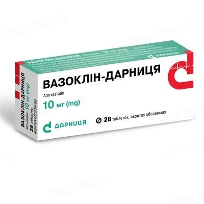 Вазоклин-Дарница таблетки, п/о по 10 мг №28 (14х2)