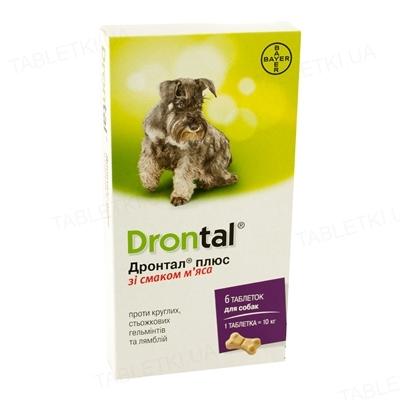 Дронтал Плюс для лікування і профілактики гельмінтозів у собак зі смаком м'яса, 6 таблеток
