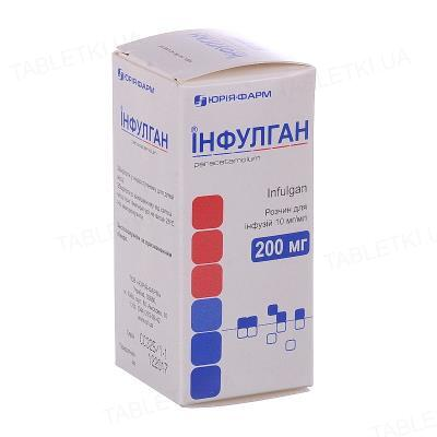 Инфулган раствор д/инф. 10 мг/мл по 20 мл в бутыл.