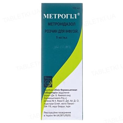 Метрогил раствор д/инф. 5 мг/мл по 100 мл во флак.
