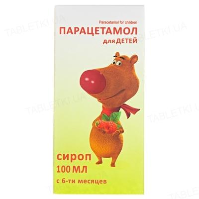 Парацетамол для детей сироп 120 мг/5 мл по 100 мл во флак. (бан.)