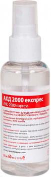 Средство для дезинфекции АХД 2000 Экспресс во флаконе с распылителем, 60 мл