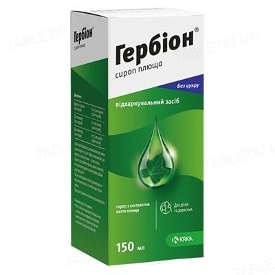 Гербіон сироп плюща сироп 7 мг/мл по 150 мл у флак. з мірн. лож.