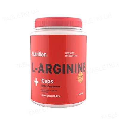 Амінокислота AB PRO L-Arginine (аргінін) Caps, 350 капсул
