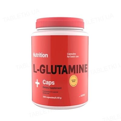 Аминокислота AB PRO L-Glutamine (глютамин) Caps, 360 капсул