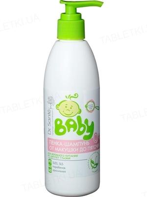 Пенка-шампунь Dr.Sante Baby детский, от макушки до пяток, 300 мл