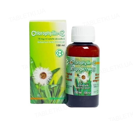 Хлорофиллин-ОЗ раствор спирт. 10 мг/мл по 100 мл во флак.