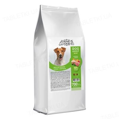 Корм сухой беззерновой Home Food для собак мелких пород, ягненок, утка и яблоки, 0,7 кг