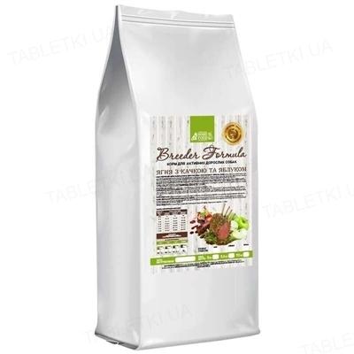 Корм сухой беззерновой Home Food для собак средних и крупных пород, ягненок, утка и яблоки, 1 кг