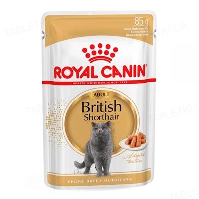 Корм влажный для кошек Royal Canin British Shorthair Adult породы британская короткошерстная от 12 месяцев, 85 г