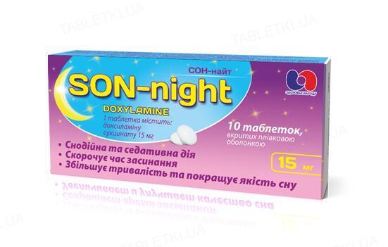 Сон-найт таблетки, п/плен. обол. по 15 мг №10