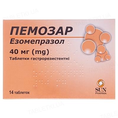 Пемозар таблетки гастрорезист. по 40 мг №14 (7х2)
