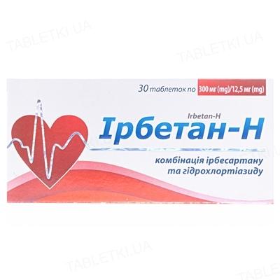 Ирбетан-Н таблетки по 300 мг/12.5 мг №30 (10х3)