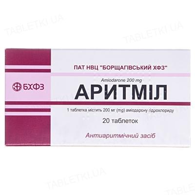 Аритмил таблетки по 200 мг №20 (10х2)