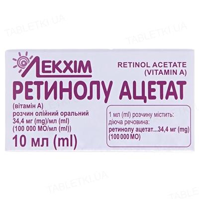 Ретинола ацетат раствор масл. ор. 3.44 % по 10 мл во флак.