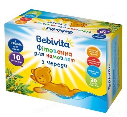 Фитованна для младенцев Bebivita из череды, 20 фильтр-пакетов по 3 г