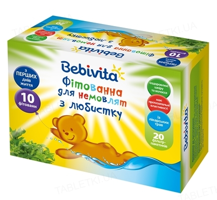 Фитованна для младенцев Bebivita из любыстка, 20 фильтр-пакетов по 3 г